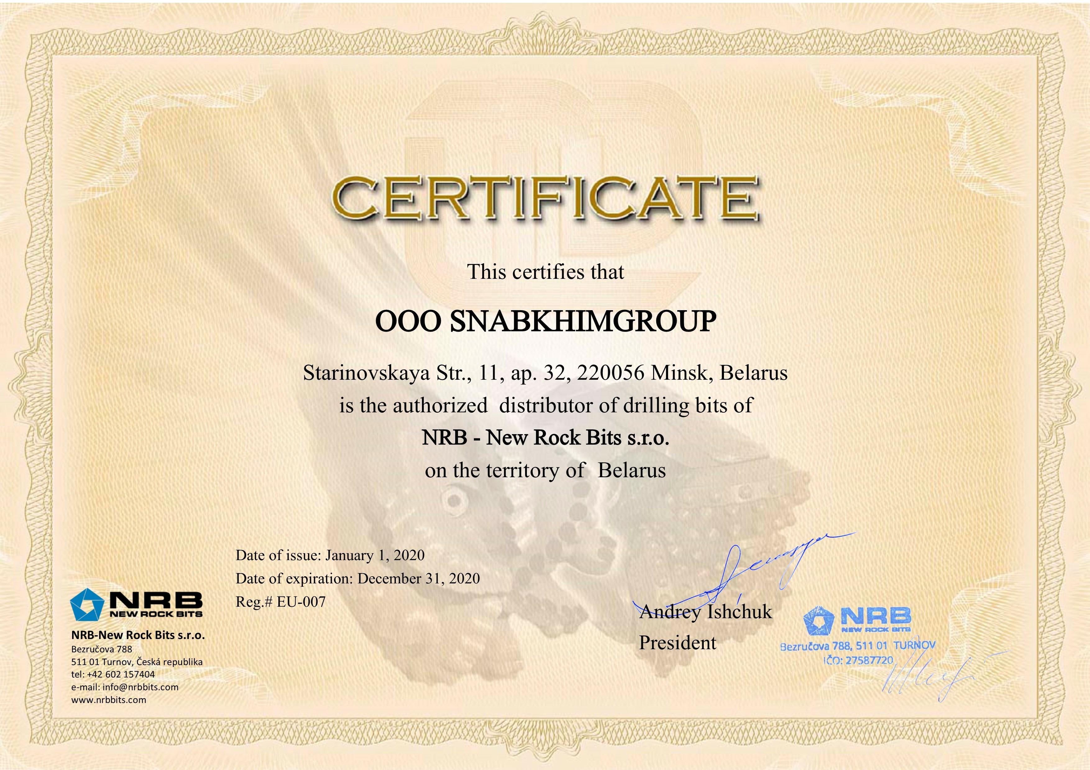 Сертификат официального дилера NRB-New Rock Bits