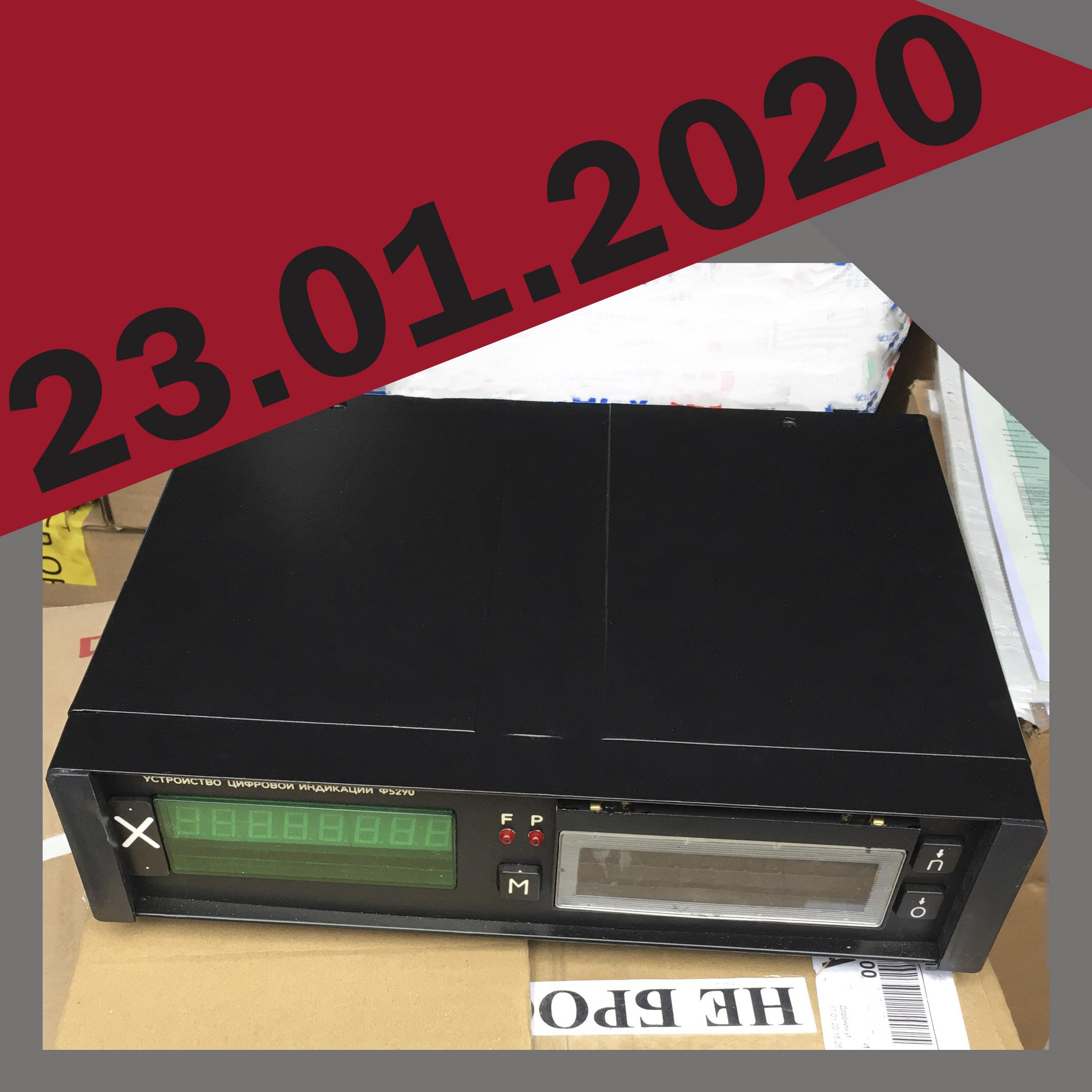 Устройство цифровой индикации УЦИ Ф5290