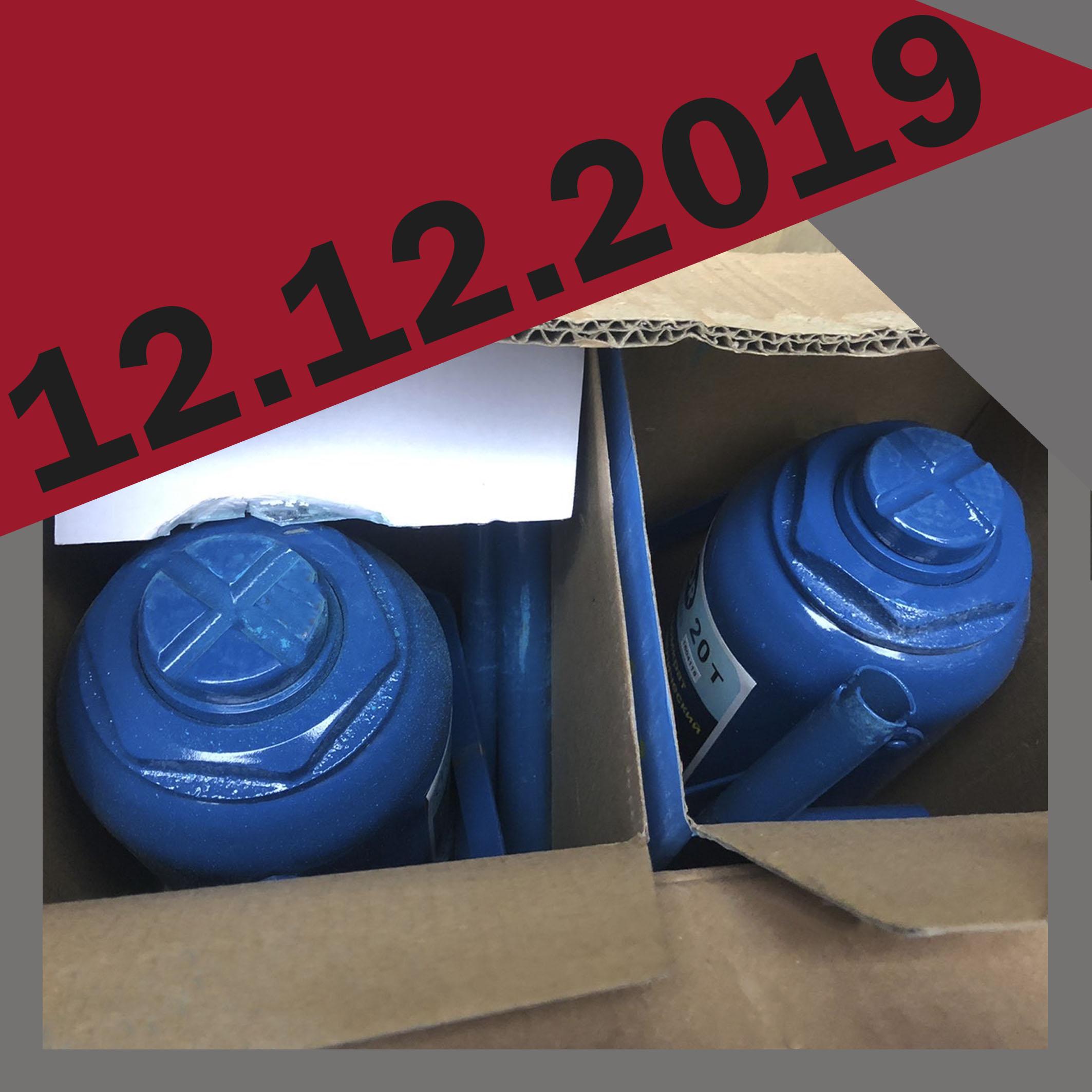 Домкрат гидравлический бутылочный г/п 20 т
